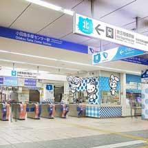 小田急,12月6日から多摩センター駅構内をサンリオキャラクターで装飾