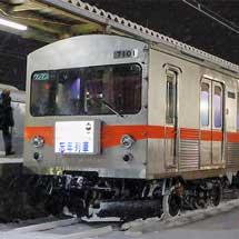 弘南鉄道で『忘年列車』運転
