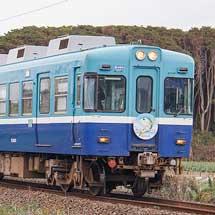 銚子電鉄で『CIS極上サバつくし(38294)列車』運転