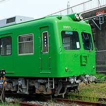 12月8日〜24日銚子電鉄外川駅で『「さようならグリーン車両」写真展』を開催