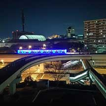 12月8日・9日/10日〜25日大阪市高速電気軌道,南港ポートタウン線で「イルミネーション列車」運転