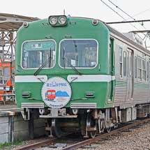 岳南電車で『富士山女子駅伝』のヘッドマーク