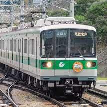 神戸市営地下鉄で「クリスマスデコレーション列車」運転