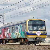 伊豆箱根鉄道でラッピング電車「Over the Rainbow 号」の運転開始