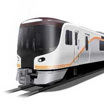 JR東海,次期特急車両のデザインを発表