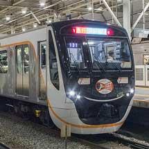 東急大井町線で「Q SEAT」サービス開始