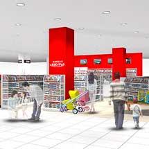 12月14日ポポンデッタの新店舗が南船橋にオープン
