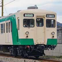 上信電鉄でデハ204+デハ205運転