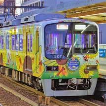 神戸電鉄で『クリスマストレインでJAZZ×SANTA CITYへ!GO』運転
