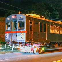 東急7700系7901編成が陸送される
