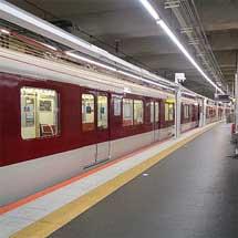 近鉄,12月15日から大阪阿部野橋駅3番線の昇降式ホームドアの使用を開始