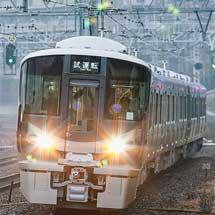 227系1000番台SR01〜SR03編成が登場