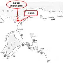 JR貨物 北陸線(敦賀—敦賀港間)の鉄道事業廃止届を提出