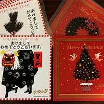 岡山電気軌道・和歌山電鐵,「水戸岡鋭治さん直筆サイン入りイラスト クリスマス・お正月カード」発売