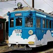 阪堺電軌,モ161形就役90周年記念で「青雲塗装車」が登場当時の姿に