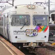 アルピコ交通で「サンタ列車」が運転される