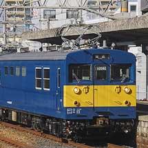 クモヤ145-1104が吹田総合車両所から出場