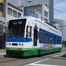 豊橋鉄道,福井鉄道800形2両を譲受へ
