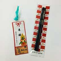 1月1日〜31日JR東日本,盛岡駅で「新春応援企画」など開催