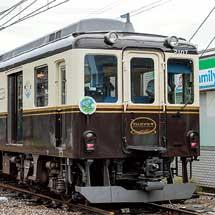 鉄道ファン 乗車インプレッション近畿日本鉄道2013系「つどい」