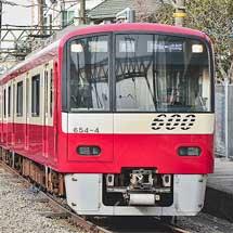京急大師線に600形が入線