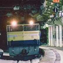 上越線霜取り列車,EF65 501で運転される
