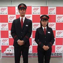 沖縄都市モノレール,1月1日から冬用制服をリニューアル