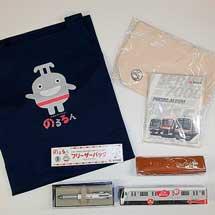 TOKYU STYLEで「2019福袋」発売