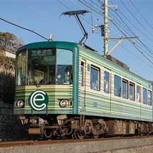 江ノ電で「情報発信トレイン」運転