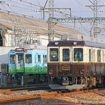 近鉄「つどい」による『初詣寿司列車』運転