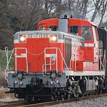 真岡鐵道のDE10 1535が復帰