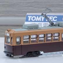トミーテック,広島電鉄900形を「鉄道コレクション」で製品化