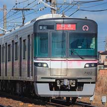 名古屋市交7000形7102編成が舞木検査場へ