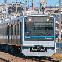 小田急3000形3082編成が営業運転を開始