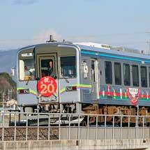 井原鉄道で開業20周年記念ラッピング車両運転