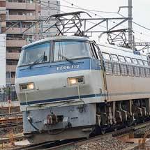EF64 1024が京都鉄道博物館へ