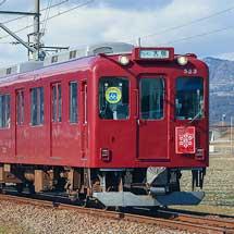 養老鉄道620系D23編成に,さよなら記念系統板
