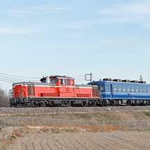 八高線でDD51+12系の試運転