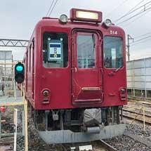 養老鉄道,行先の表示方法を一部変更