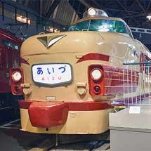 """鉄道博物館の485系に特急""""あいづ""""のヘッドマーク"""
