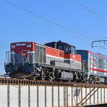 東武70000系71712編成が甲種輸送される