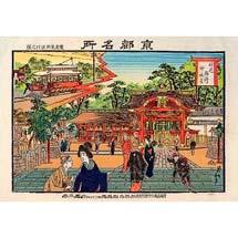 1月26日〜4月7日京都鉄道博物館で,収蔵資料展「京のむかしの鉄道おみやげ展」開催