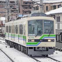 叡山電鉄で臨時列車運転