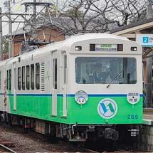 四日市あすなろう鉄道で「シースルー列車」の運転開始