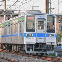 東武10030系11633編成が野田線カラーとなって七光台へ