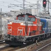 DD51+12系の訓練運転