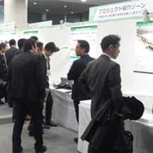 1月30日・31日JR東日本「2018年度 東工所・東電所 鉄道技術フォーラム」開催