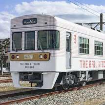 西鉄「THE RAIL KITCHEN CHIKUGO」,期間限定で西鉄福岡(天神)発着便を運転
