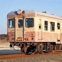 ひたちなか海浜鉄道でキハ205の特別運転