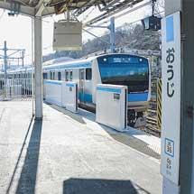 京浜東北線秋葉原駅・王子駅に可動式ホーム柵が設置される